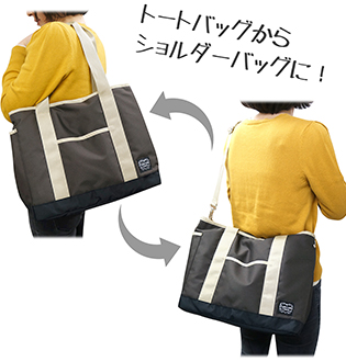 マザーズバッグ (ベビーカーフック・オムツ替えシート付)